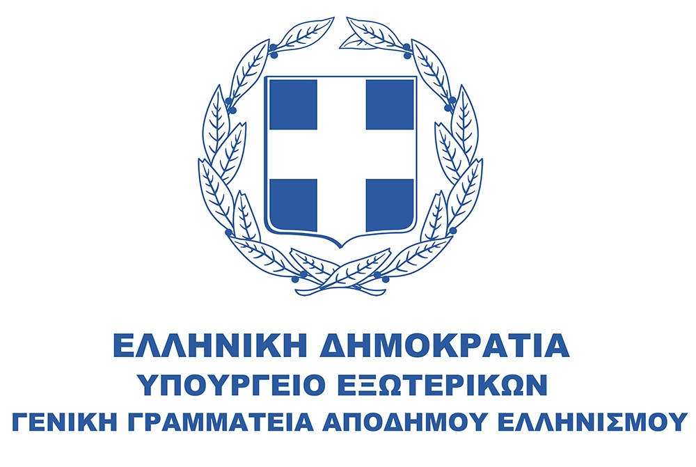 Διαδικτυακή πλατφόρμα εκμάθησης Ελληνικής γλώσσας, μυθολογίας και πολιτισμού