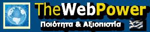 Φιλοξενία ιστοσελίδας – web site ή ηλεκτρονικού καταστήματος e-shop, web hosting